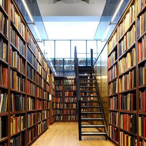 Библиотеки Целины
