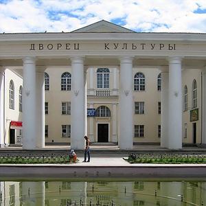 Дворцы и дома культуры Целины