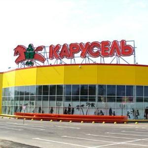 Гипермаркеты Целины