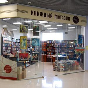 Книжные магазины Целины