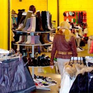 Магазины одежды и обуви Целины