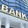 Банки в Целине