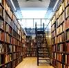 Библиотеки в Целине