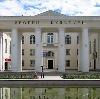 Дворцы и дома культуры в Целине