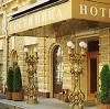 Гостиницы в Целине