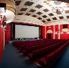 Кинотеатры в Целине