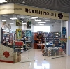 Книжные магазины в Целине