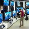 Магазины электроники в Целине