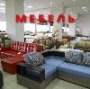 Магазины мебели в Целине