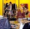 Магазины одежды и обуви в Целине