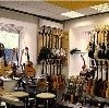 Музыкальные магазины в Целине