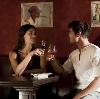 Рестораны, кафе, бары в Целине