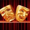 Театры в Целине