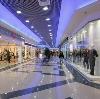Торговые центры в Целине