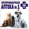 Ветеринарные аптеки в Целине