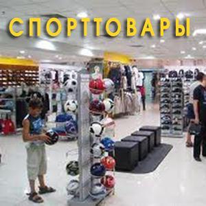 Спортивные магазины Целины