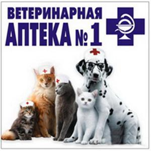 Ветеринарные аптеки Целины